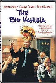Don't treat logistics conferences like those from The Big Kahuna